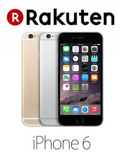 Comprar Iphone Barato Ebay