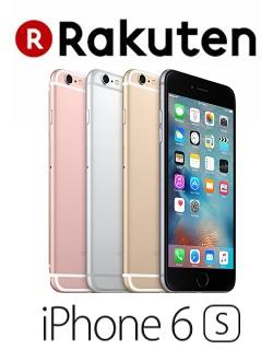 iphone 6s barato